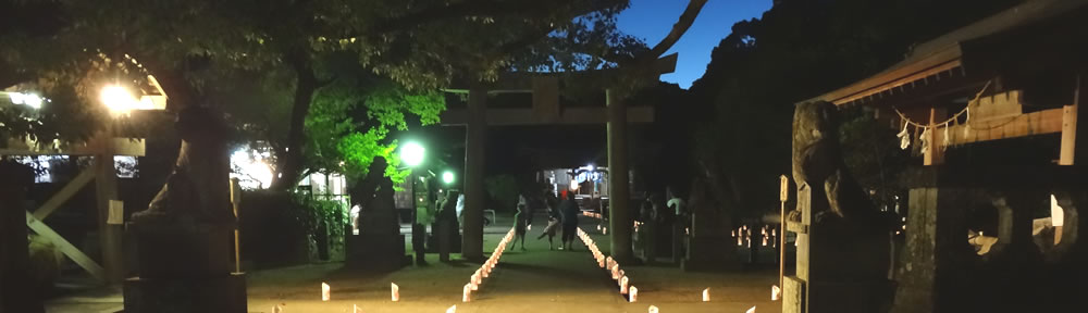 松浦総鎮守 鏡神社